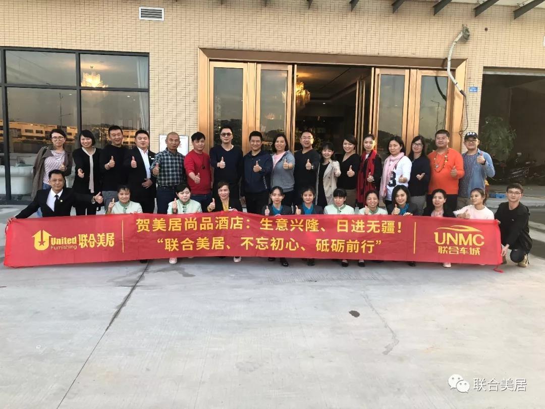 联合美居周年庆·特别策划 | 梅州三日游,快乐之旅